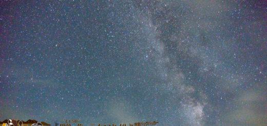 穴水町 星空 天の川 Milky Way in countryside Japan