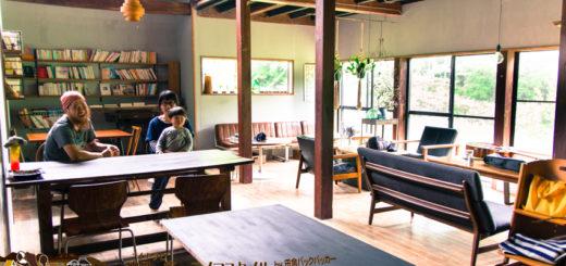 モリ+クモ食堂