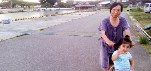 穴水町 岩車 おばあちゃん