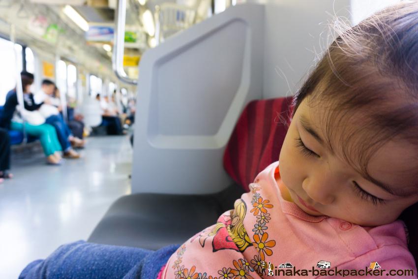 北陸新幹線 東京へ 旅 父 娘 二人旅