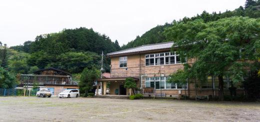 埼玉県 横瀬町 大手企業 よこらぼ