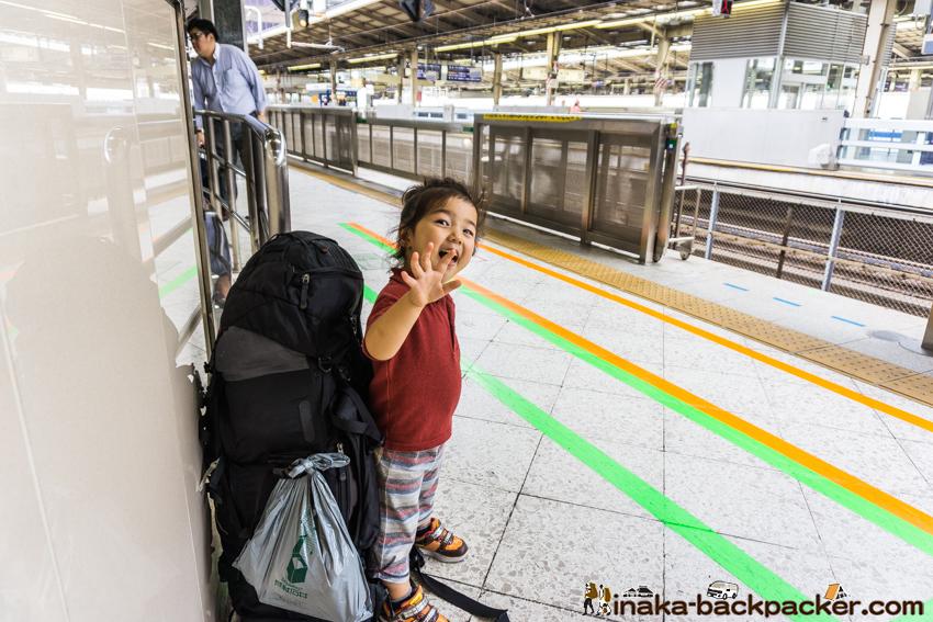 金沢駅 名古屋駅 子ども バックパッカー