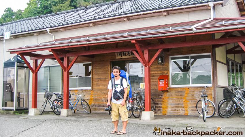 石川県 津幡駅へ バックパッカー旅