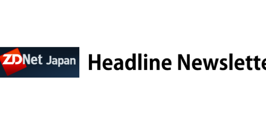 zdnet japan headline newsletter