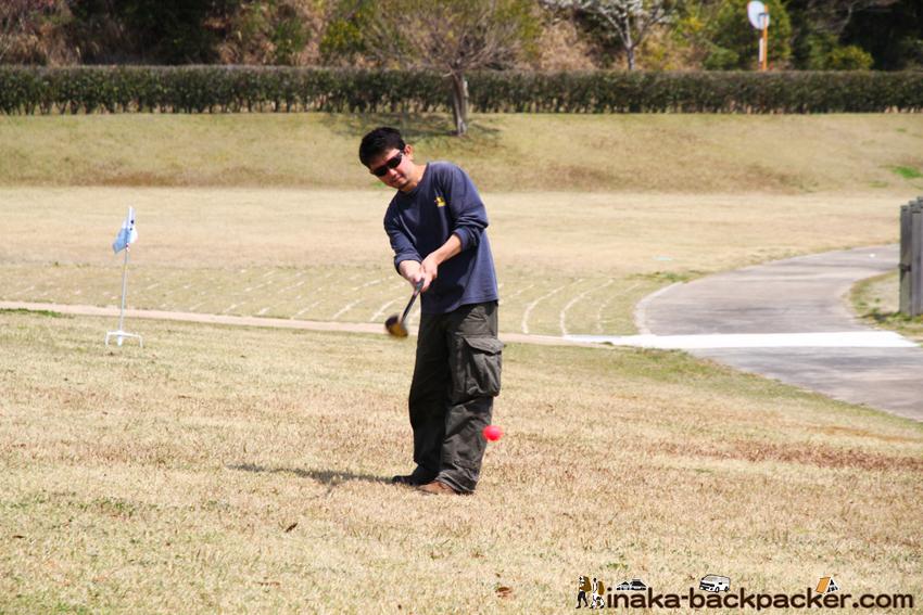 お万ヶ池公園 ゴルフ