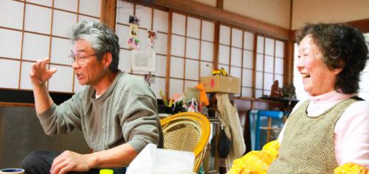 熊本県 天草 苓北町 松野さん Kumamoto Amakusa Reihoku Matsuno