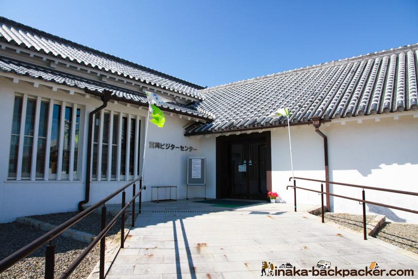 苓北町 富岡城 ビジターセンター