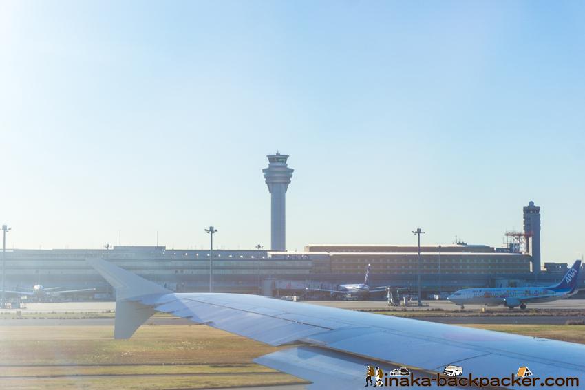 羽田空港 管制センター 滑走路 haneda airport airstrip