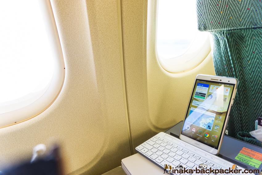 飛行機 タブレット ファブレット ワイヤレスキーボード 仕事