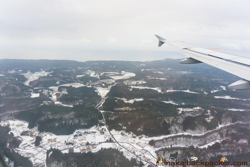 能登半島 雪景色 空撮