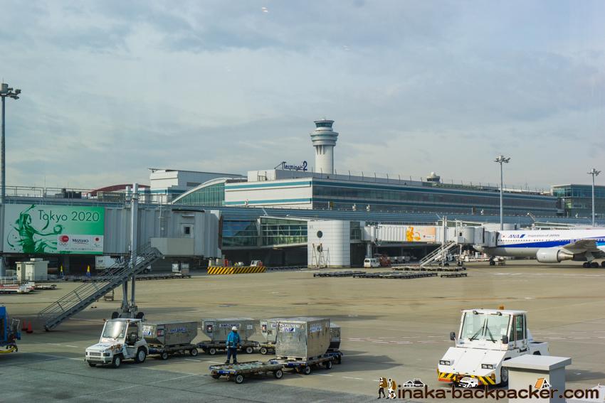 羽田空港 能登空港 羽田空港 へ 旅 noto airport haneda airport travel  photo of haneda airport