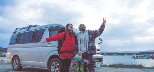 日本 バックパッカー japanese backpackers family