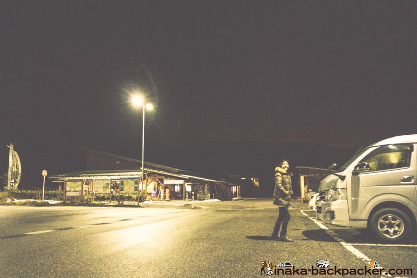 富山県 道の駅 細入 1月