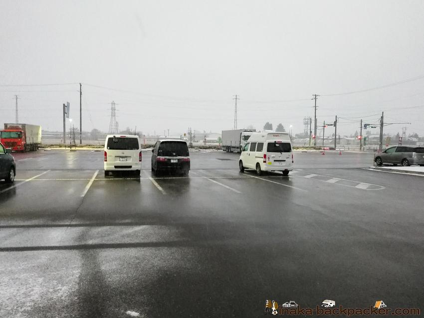 道の駅 今井 恵みの里 雪 混雑