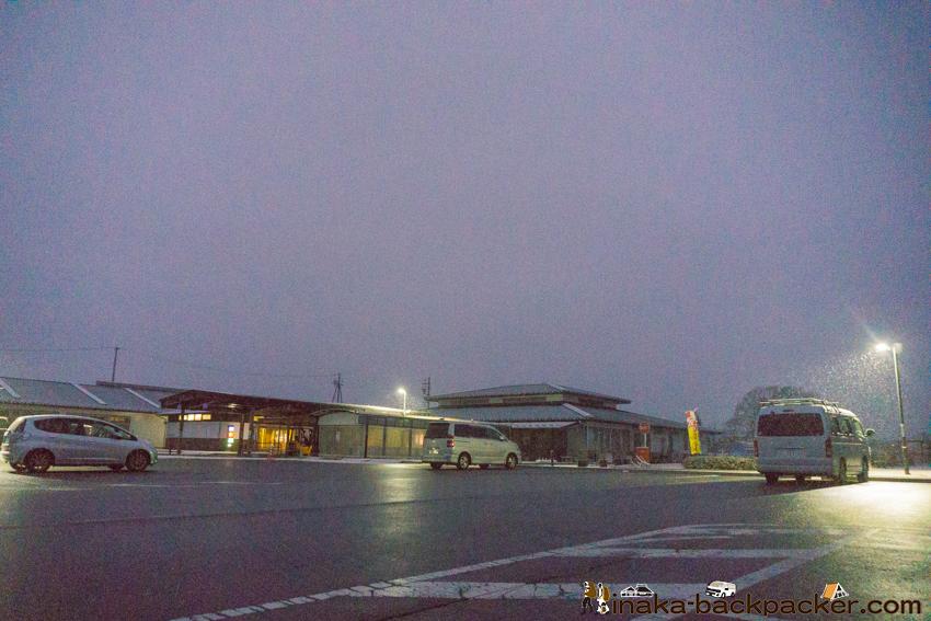 長野県松本市 道の駅 今井 恵みの里 夜