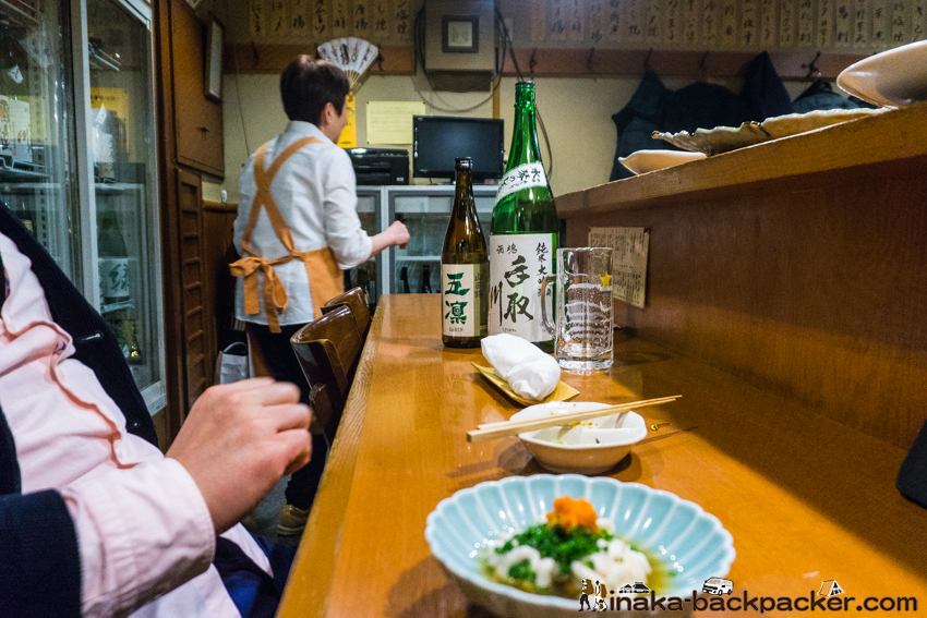 花たろう 石川県 地酒