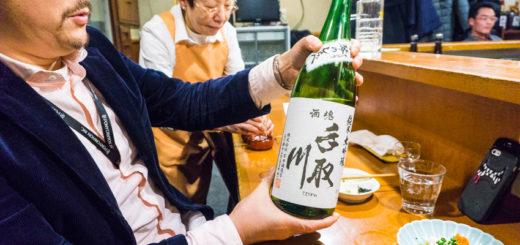 石川県 純米吟醸 手取川 吉田酒造