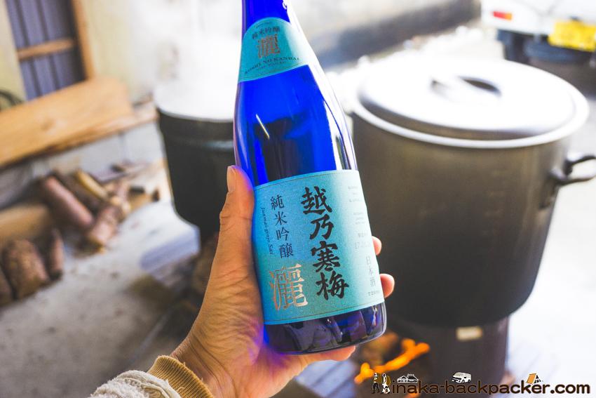 能登 穴水町 味噌作り 新潟 日本酒