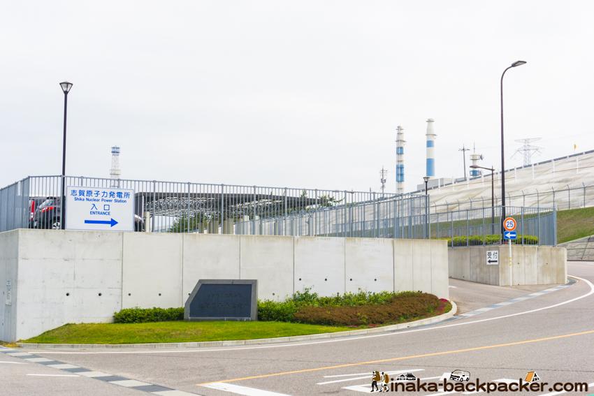 志賀原発 入口 志賀町 石川県