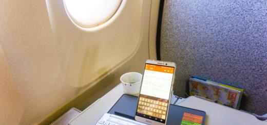 外付けキーボード スマホ 仕事 work with smartphone