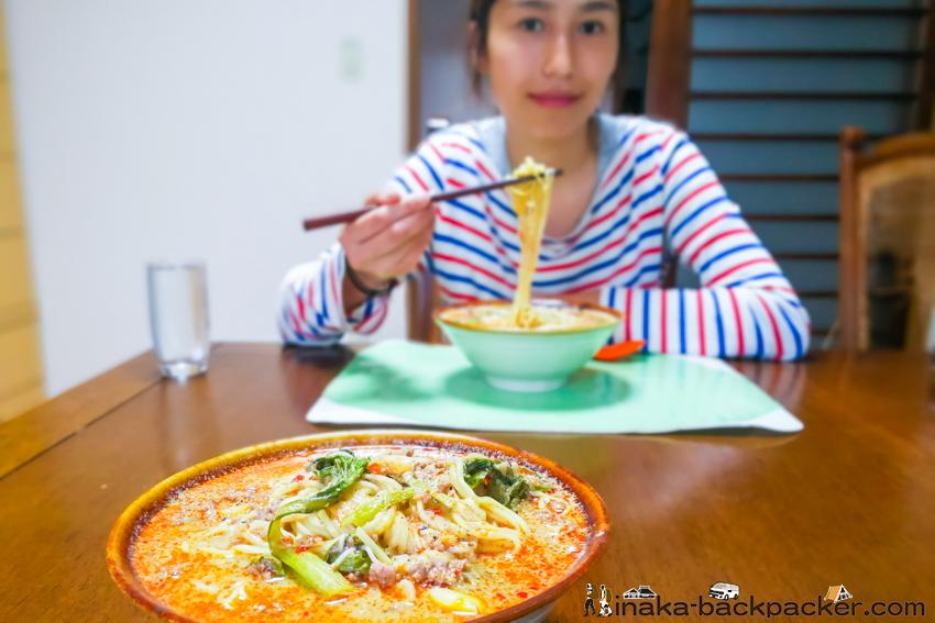 担々麺 能登 石川県