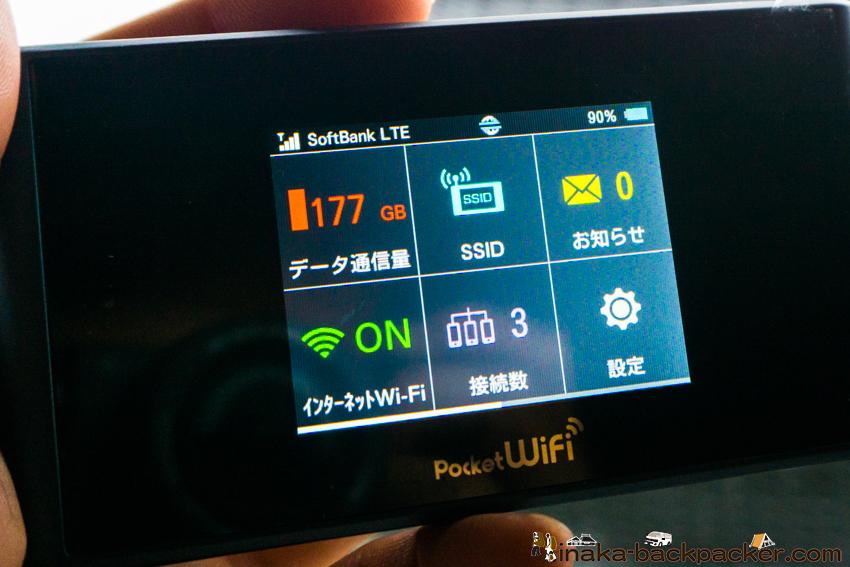 Fuji Wifi 150GB 超える