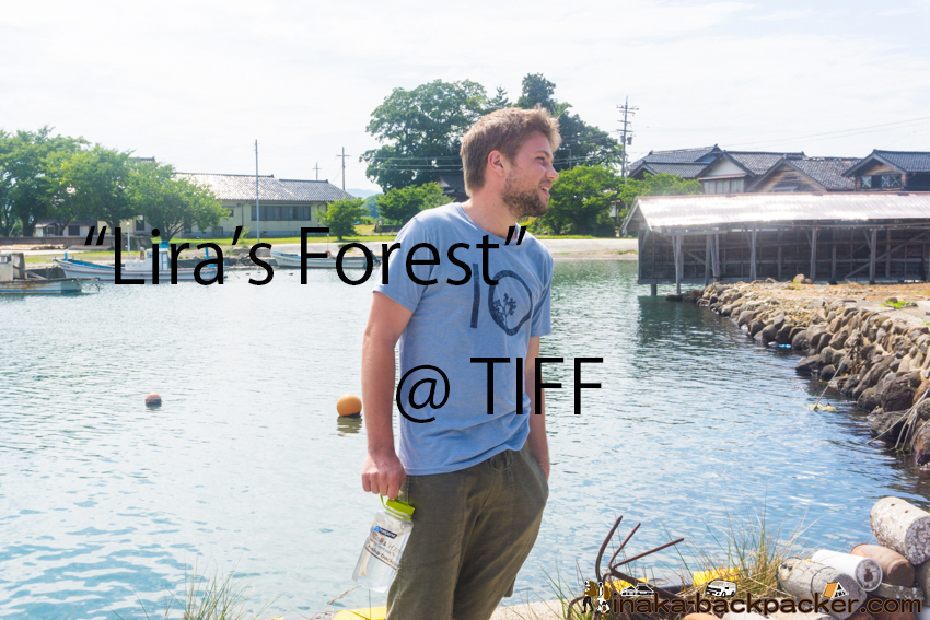 Lira's Forest by Connor Jessup