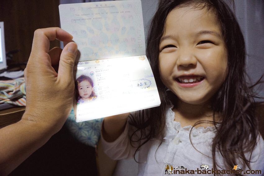 3歳 パスポート