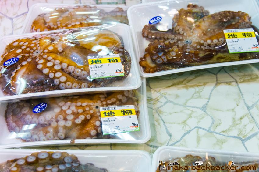 どんたく タコ Supermarket Dontaku Anamizu