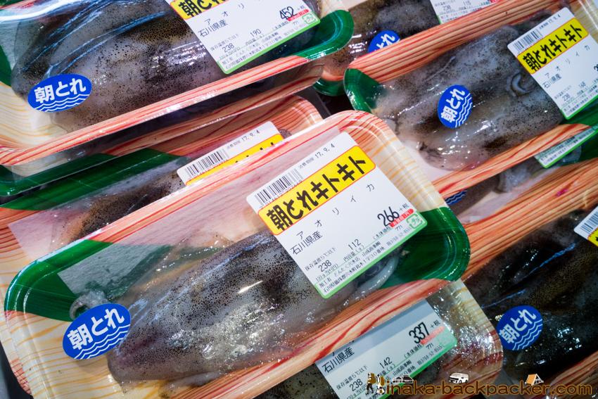 どんたく アオリイカ Supermarket Dontaku Anamizu
