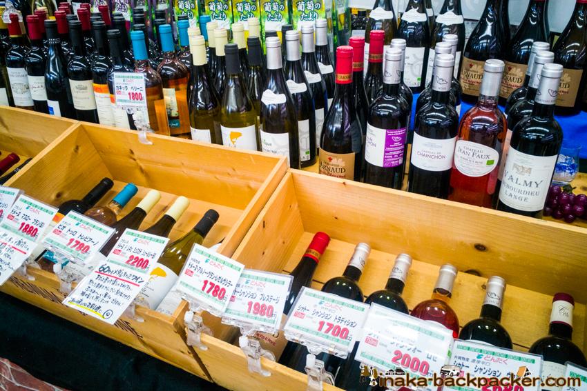 どんたく 穴水町 酒 ワイン Supermarket Dontaku Anamizu