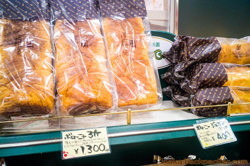 どんたく 穴水町 パン Supermarket Dontaku Anamizu