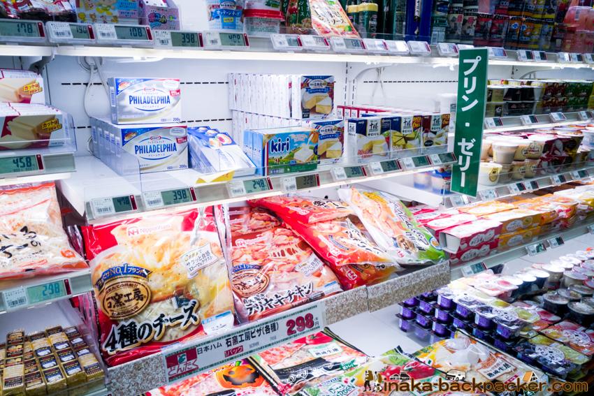 どんたく 穴水町 乳製品 Supermarket Dontaku Anamizu