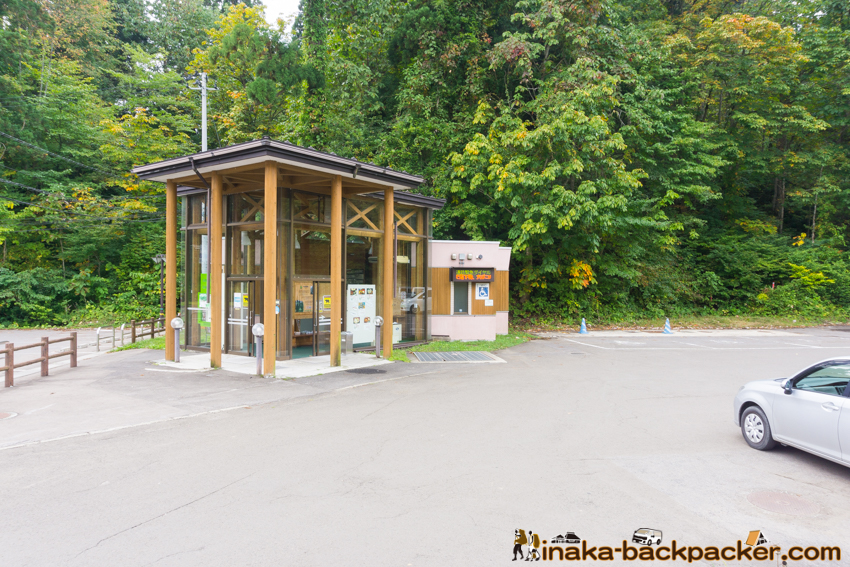 道の駅 やたて峠 roadside station yatate toge hill akita odate