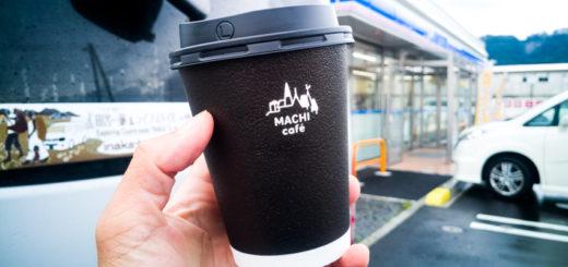 lawson coffee ローソン コーヒー