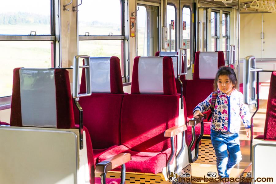 子ども 4歳 電車旅