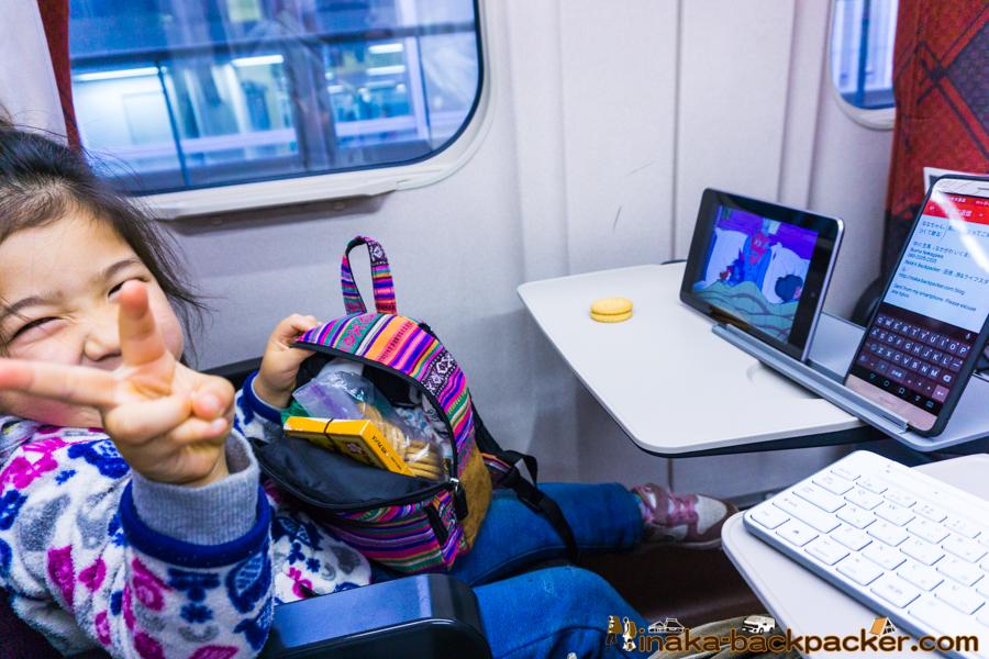 子ども バックパッカー 新幹線 旅しながら仕事 work and travel in Japan