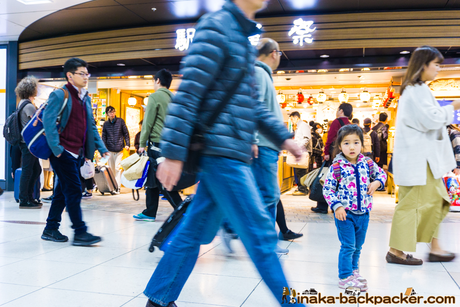 子供 バックパッカー kids backpacker