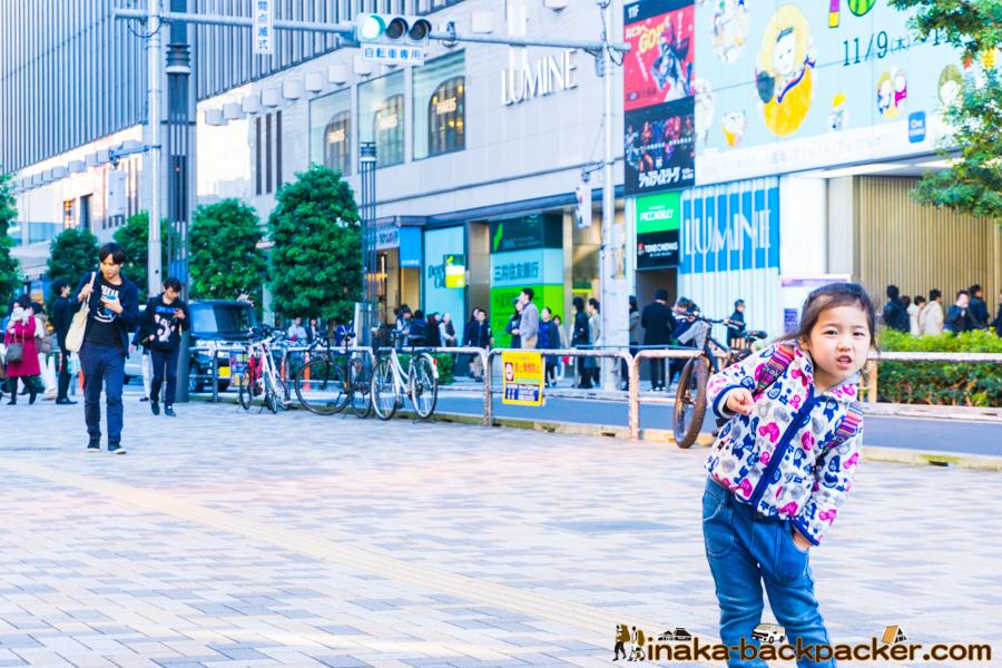 子ども 旅人。kids traveler Ginza