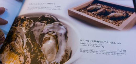 銀座コリドー マイモン 牡蠣 Ginza Korido Oyster Restaurant Maimon