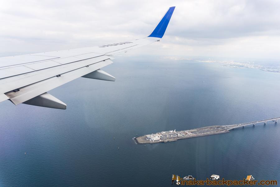 海ほたる 上空 写真