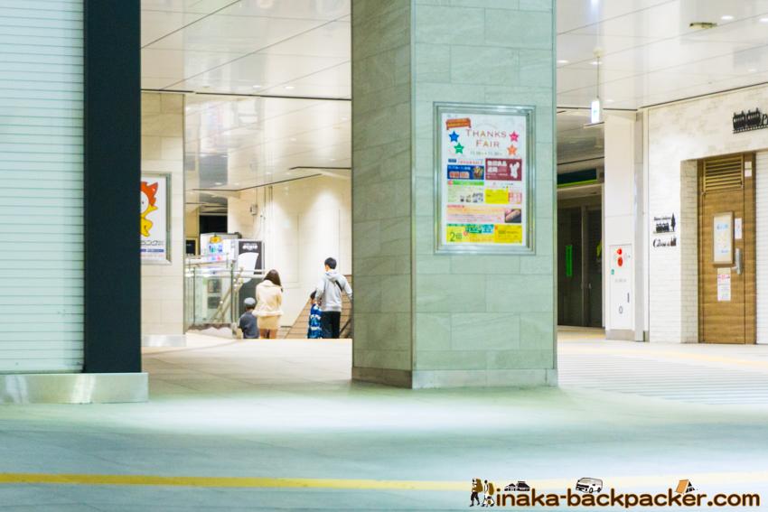茅ヶ崎駅 構内 夜中 Chigasaki Station Midnight