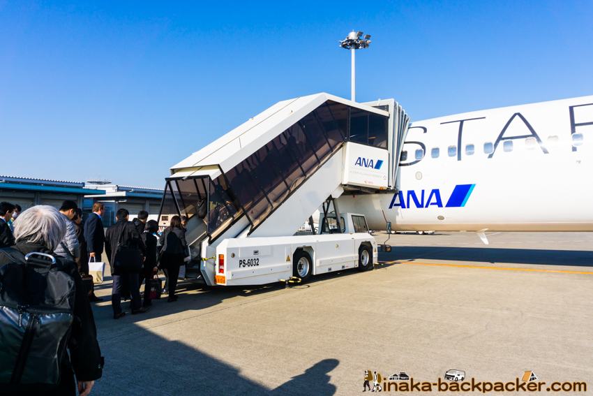 羽田空港 能登空港行き バス Haneda Noto Airport