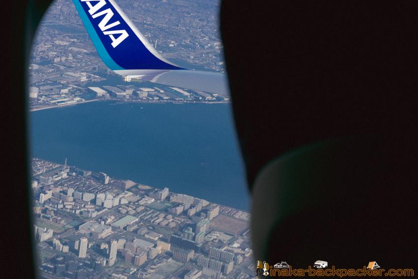 羽田空港 上空 Haneda Airport Sky Photo