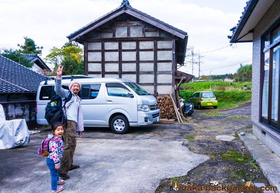 父 娘 旅 father daughter travel