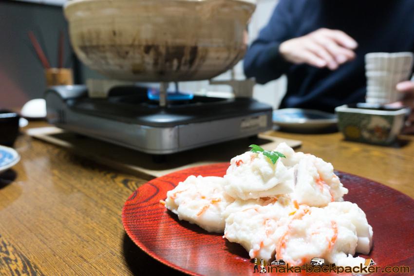 穴水町 かぶら寿司 noto anamizu kabura zushi Japan