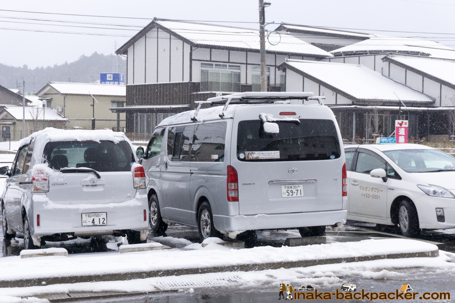 石川県 能登 穴水町 大雪 道の駅 穴水 Ishikawa Noto Anamizu Heavy Snow Roadside Station Anamizu