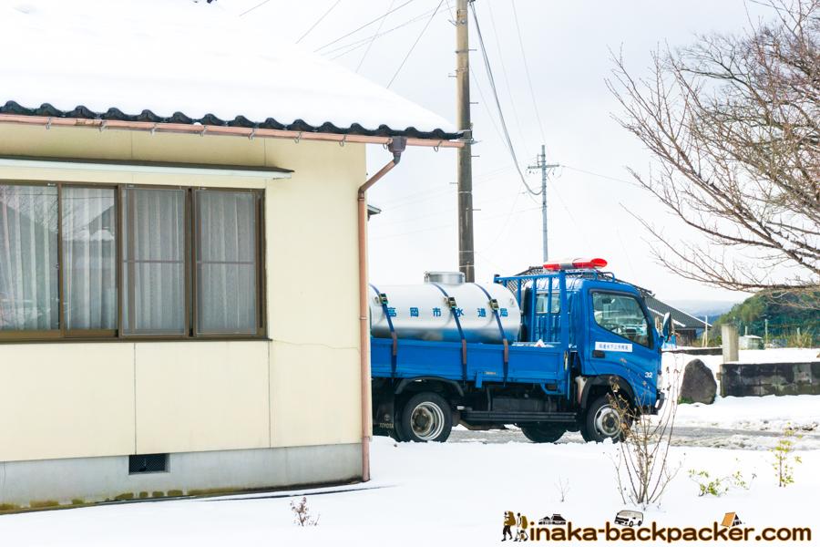 穴水町 給水車 Anamizu Water