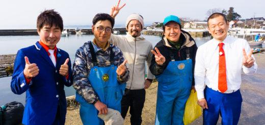 穴水町 岩車 U字工事 ゆうじこうじ 牡蠣 Anamizu Oyster