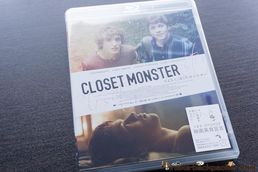 Closet Monster Connor Jessup さよならぼくのモンスター コナージェサップ